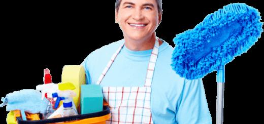 شماره کارگر نظافتچی آقا