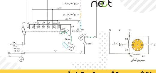 نقشه سیم کشی موتور کولر آبی