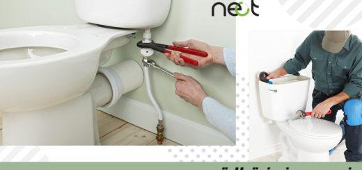 نصب سیفون توالت