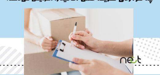 چه مواردی هزینه حمل اثاثیه منزل را افزایش میدهد؟