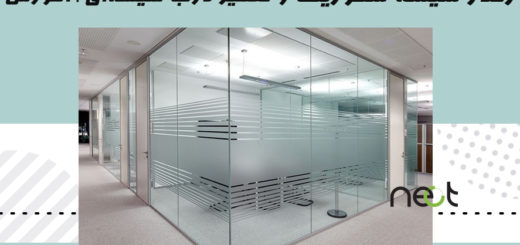 رگلاژ شیشه سکوریت