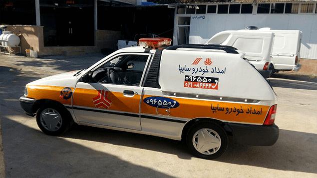هزینههای دریافتی امداد خودرو پارس
