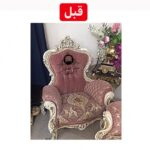 محمد حسین مطلبی تعمیرکار مبل در استاده