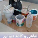 حسین آقازاده نقاش ساختمانی در استاده