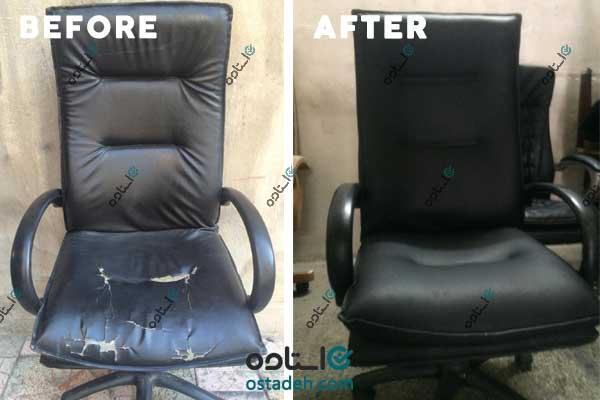 تعویض و تعمیر روکش صندلی اداری