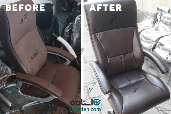 نمونه تعمیرات صندلی