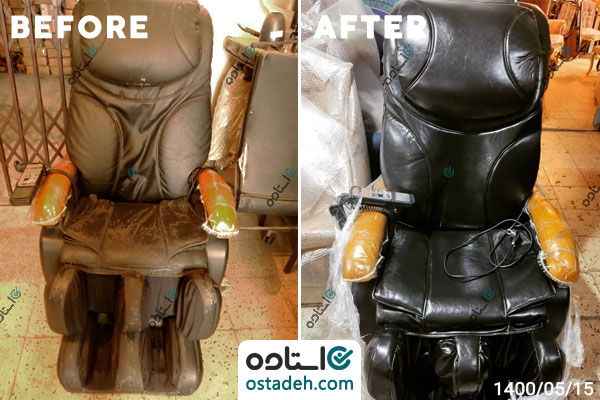 نمونه کار تعویض چرم صندلی ماساژور