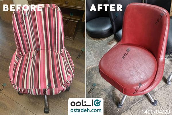 تعمیر صندلی چرخ دار